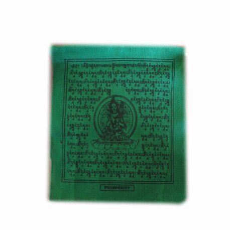 Drapeaux de prières bouddhistes tibétains - (0) Coton - Noir - 2353 2 Vert