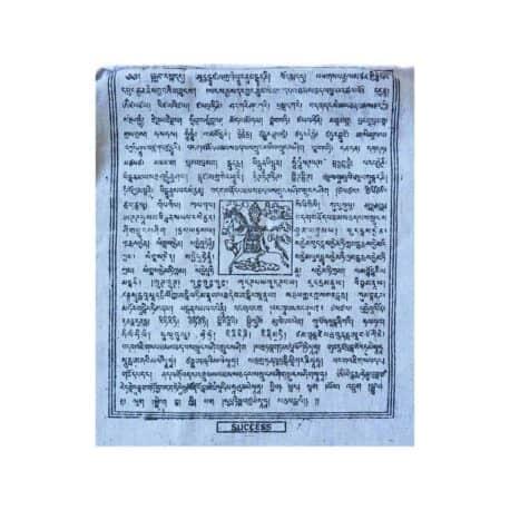 (B)-4077-4-Blanc-Drapeaux-de-prières-bouddhistes-tibétains