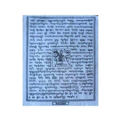 (C)-4078-4-Blanc-Drapeaux-de-prières-bouddhistes-tibétains