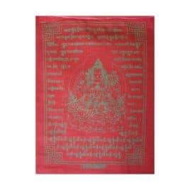 Drapeaux de prières Avalokiteshvara