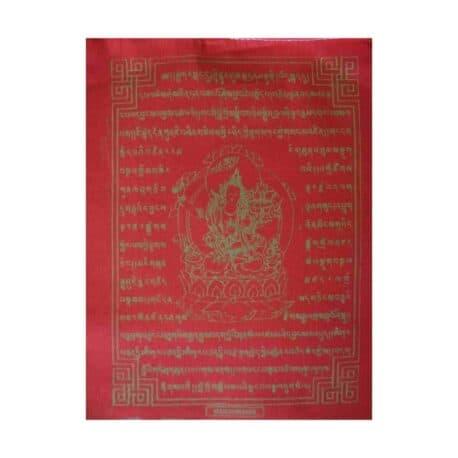 (C)-Manjushree-4083-3-Rouge-Drapeaux-de-prières-bouddhistes-tibétains