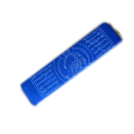 (C)-Medicine-Buddha-4082-Plier—Drapeaux-de-prières-bouddhistes-tibétains-1200x1200px