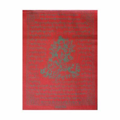 (C)-Tara-Verte-4080-3-Rouge-Drapeaux-de-prières-bouddhistes-tibétains