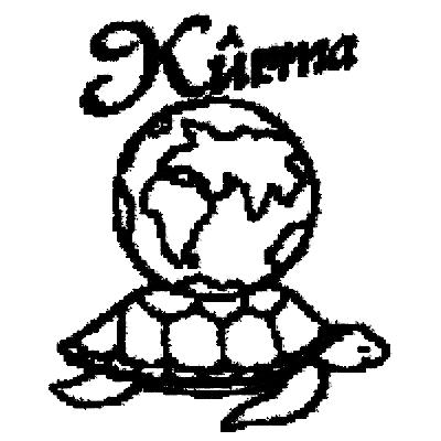 kurma worldart logo 400